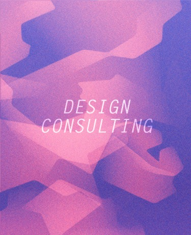 デザインコンサルティング